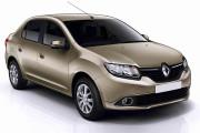 Rent a Car Suceava - Inchiriere Masina Suceava - VW Golf IV